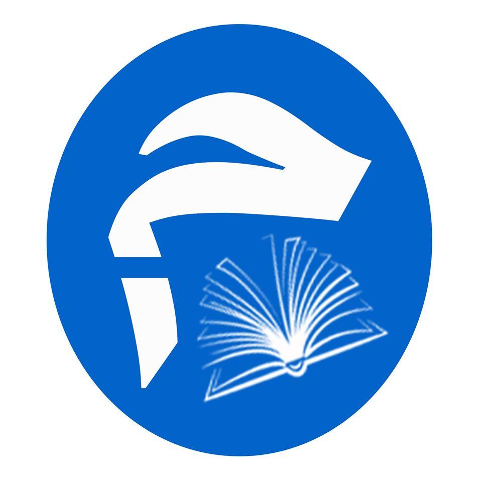 المكتبة العامة
